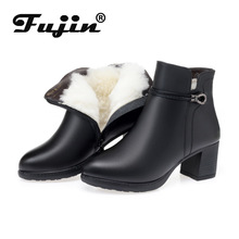 Fujin Snow Boots Warm Wool Women Genuine Leather Fur Fashion Zipper Shoes Ankle Plush Platform for Winter