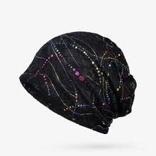 2019 Spring Autumn print women Turban Cap Casual Hip-Hop Knit Beanie Hats For Women girls Winter Beanies Caps RWX6