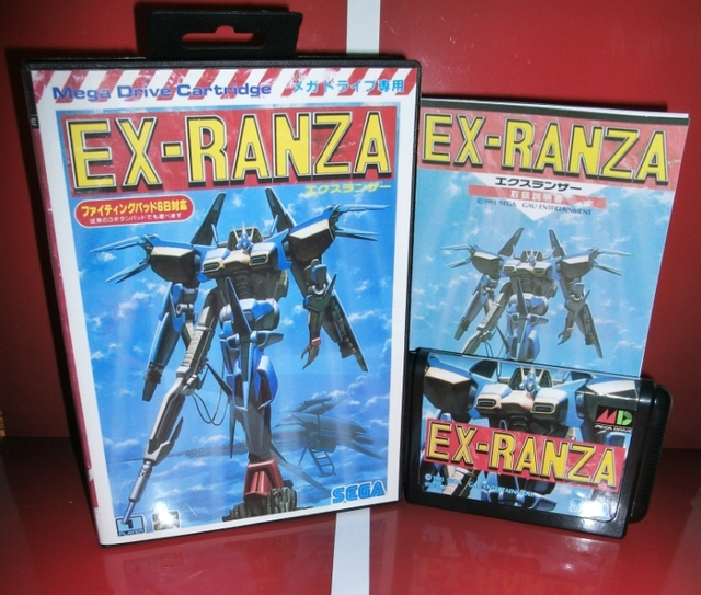 MD games card   EX Ranza Japan Cover with Box and Manual for MD MegaDrive Genesis Video Game Console 16 bit MD card