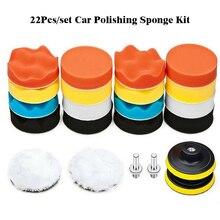 22Pcs Car Wash Sponge Polishing Waxing Buffing Pads Kit  Auto Polishing Tools Self Adhesive Sponge Wool Wheel Car Styling