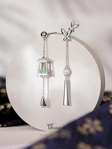 Earrings Eardrop Lantern Tassels Fine-Jewelry Dangle 925-Sterling-Silver Thaya Green