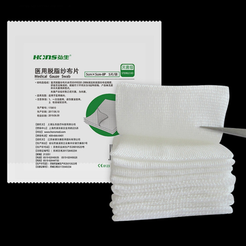 5 Pieces Per Bag Gauze Pad 100% Cotton First Aid Waterproof Wound Dressing Sterile Gauze Pad Wound Care Supplies