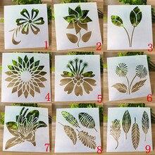 1шт 13* 13см DIY цветок трафареты для рисования альбом раскраска украшения торта, сахарная пудра сито, печать плесень стол