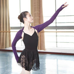 Балетный костюм для женщин; сезон осень-зима; боди с длинным рукавом; балетная обертка