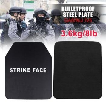 2.3mm/6.5mm Military Bulletproof Steel Plate High Technology Safety Gear Armor Police Alone Bulletproof Panel for Assault Rifle brenda harlen bulletproof hearts