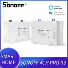 Sonoff 4CHプロR3 マルチチャンネルワイヤレスwifiスマートハウスのためのホームオートメーションモジュール 433mhzのリモコン 220v