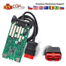 CDP TCS CDP TCS pro multidiag pro + OBDII ماسح مزود بتقنية البلوتوث لوحة واحدة 2015.R3/2016.00 keygen سيارات شاحنات OBD 2 أداة تشخيصية