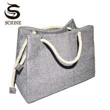 Mode femmes lin sac à main grand Shopping fourre tout vacances grand panier sacs été plage sac tissé plage sac à bandoulière JXY550