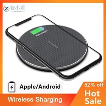 10W Quick Wireless Charger for Standard QI Phones