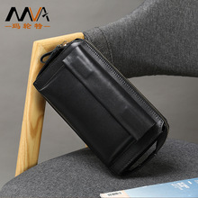 Man Wallet Business Zipper Hand Bag Purses Genuine Leather Day Flap Pocket Handbag Gift Card Key Birthday cheap Cow Leather None Interior Slot Pocket Cell Phone Pocket Interior Compartment Chain Strap Briefcases 20 5cm Polyester 0 4kg