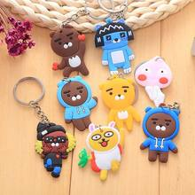 2020 Cute Fart peach cartoon Pink pig Key Chain Japanese animation Pendant Doll Soft Keychain cartoon bag Pendant Children gift(China)
