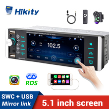 Hikity 5188 Auto Radio Bluetooth 1 din 5.1 ''Touch Screen MP5 Video Voice Player RDS AM Ricevitore FM Stereo 4-USB ISO Mirrorlink