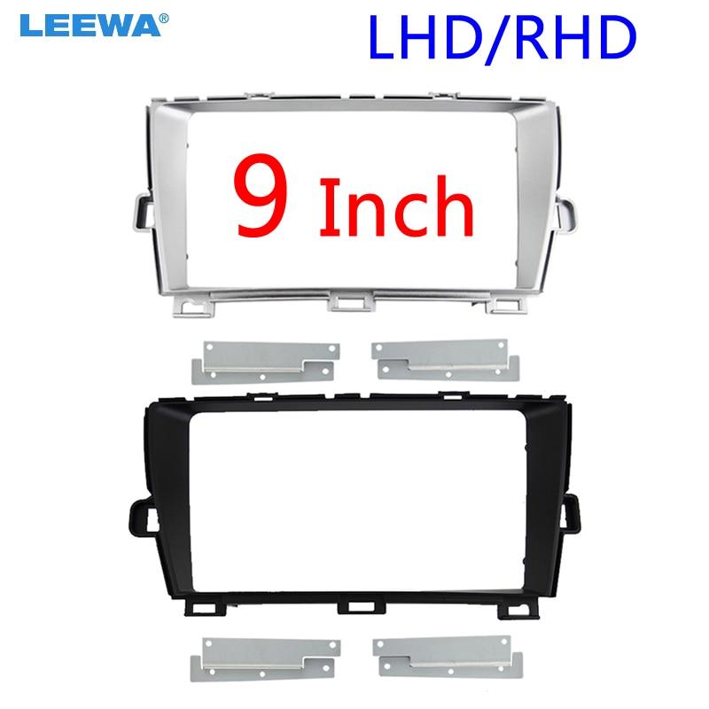 LEEWA Car Audio 9 Inch Big Screen Fascia Frame Adapter For Toyota Prius 2Din Dash Stereo Fitting Panel Frame Kit LHD/RHD #CA6360