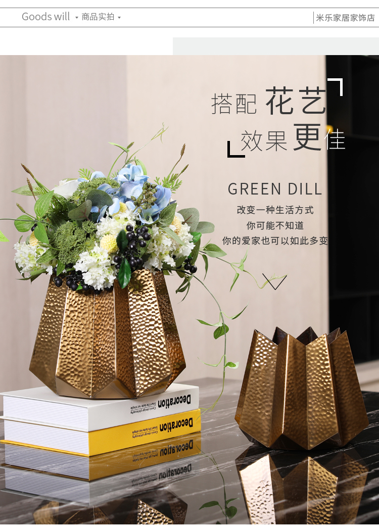 Creative Nordic metal iron geometric vase Gold vases Decorative ornaments living room Flower arrangement Modern home decoration