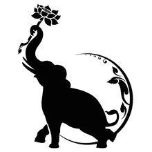 Хит продаж 18 см * 14 художественный узор индийский слон лотос