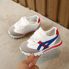Boys Shoes Girls Trainers Shoe-Sport-Shoes Kids Sneakers Toddler Running Casual Fashion