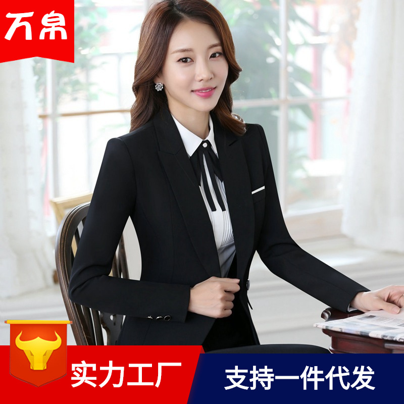 Wear WOMEN'S Suit 2019 New Style Fashion Long Sleeve Suit Dress Hotel Work Clothes Jewelry Store Uniform