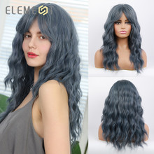 Element Synthetic long Wavy Gray-blue Cosplay Party Wigs with Bangs for White/Black Women Heat Resistant Fiber