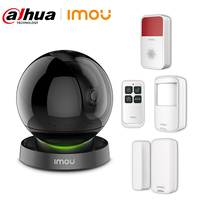 Imou Smart Security Alarm System Video Tracking Motion Detector Door Contact Siren Remotel Control Home Security Solution