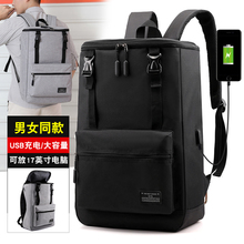 Litthing 40L Men Backpack Laptop bag Shoes Backpack Travel Sports Fitness Bags For Women Teenagers School Bagpack Rucksack недорого