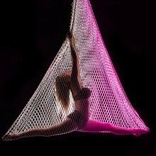 高高度空中ヨガハンモックヨガ漁網ぶら下げネットスイングネットロープ純ベッドネットヨガホール