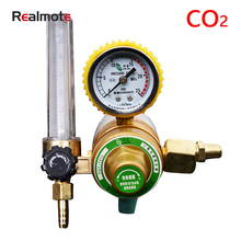 Carbon dioxide reducer 36v electric heating meter CO2 adjustable pressure valve gas regulator used for welding and cutting tools john carroll j acid gas injection and carbon dioxide sequestration