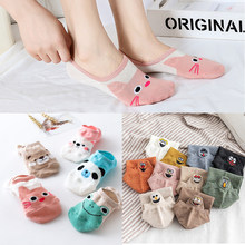 Cotton Ankle Socks for Women Spring Summer Invisible Animal Slippers Sox Casual Girl Sweat-absorbent Non-slip Funny Sock