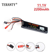 3S 11.1V 2200mAh 8C Lithium Battery for Walkera DEVO 7 DEVO 10 DEVO12E F12E WFLY