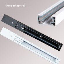 3 провода рельсы одноконтурные прожекторы разъем адаптера отслеживания лампа Joiner 1 м 0,5 м 3 фазы алюминиевые Универсальные рельсы