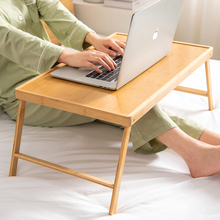 Table-Tray Desk Bed Sofa Studying-Table Laptop Breakfast Foldable No Computer-Stand Notebook