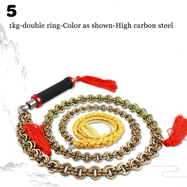 Wushu Chain Whip Stainless Steel Whip Kung Fu Fitness Whip Outdoor