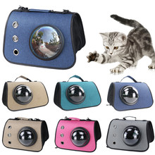 Mewoofun Cat Carrier Bags Breathable Pet Carriers Small Dog Cat Shoulder Bags Travel Space Capsule Cage Pet Transport Bag