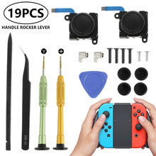 3D Analog Replacement Joystick Thumb Sticks Sensor Caps for Nintendo Switch Joycon Controller Repair Tool Set Game Accessories