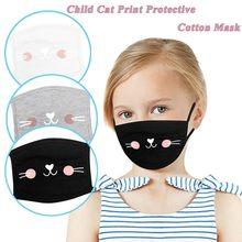 3 предмета, модная детская одежда с изображением котенка; Ветрозащитный туманной погоды защитный хлопковая Футболка с изображением маски п...