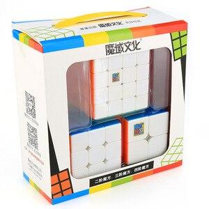 Image 3 - Moyu Cube Kèm 2X2 3X3 4X4 5X5 Tốc Độ Khối Lập Phương Bộ Mofang Jiaoshi khối MF2S MF3S MF4S MF5S Bộ Đồ Chơi Xếp Hình Hộp Quà Tặng