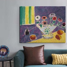 Matisse Flower Canvas Painting Prints Living Room Home Decor Artwork Modern Wall Art Oil Posters Picture Accessories HD
