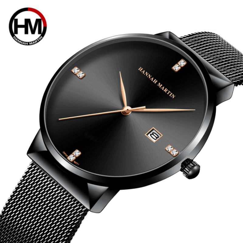 2020 Men's Top Brand Blue Luxury Waterproof Calendar Quartz Watch Men Fashion Business Mesh Strap Bracelet Watches Gift