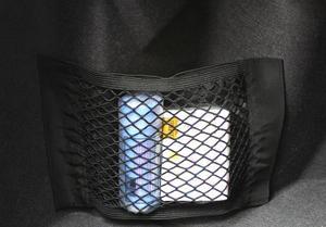 Image 3 - 車のインテリアアクセサリー車のトランクシート弾性チェーンネットカーアクセサリーメッシュバッグ収納袋