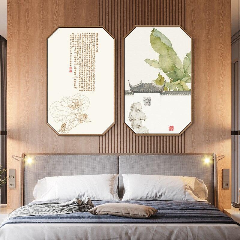Best Promo 0316a Salon De Style Chinois Peinture