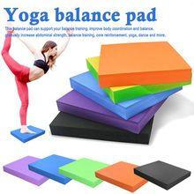 À prova dtágua macia almofada de equilíbrio tpe tapete yoga bloco almofada de equilíbrio grosso balanceador treinamento fitness yoga pilates balance board