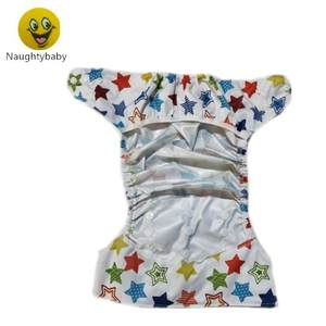 Diaper-Covers Cloth No-Inserts No-Lining Naughty Baby Washable