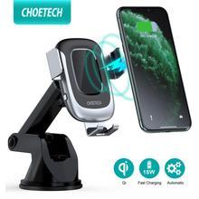 CHOETECH 15 Вт Быстрое беспроводное автомобильное зарядное устройство, автомобильный держатель для телефона, подставка с автоматическим зажимом, автомобильное крепление для iPhone, Samsung, Huawei, Xiaomi