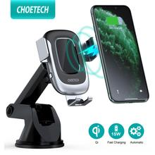 CHOETECH 15W Fast Wireless Car Charger Car Phone Holder Stand Auto Clamping Car Mount for iPhone Samsung Huawei Xiaomi