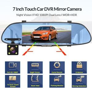 Image 2 - E ACE جهاز تسجيل فيديو رقمي للسيارات FHD 1080P 7.0 بوصة مسجل فيديو مرآة عدسة كاميرا مزدوجة مع كاميرا الرؤية الخلفية السيارات مسجل داش كام
