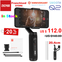 Zhiyun Smooth Q2 Portable Pocket Size 3 Axis Smartphone Handheld Gimbal for iPhone 11 Pro Max XS X Samsung S10 S9 & Mobile Phone