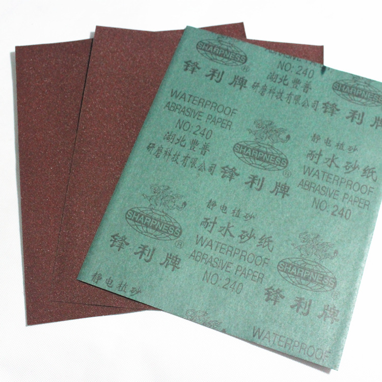 Sharp Sandpaper 230X280 Static Electricity Sand-Planting Sharp Brand 180-600 # Wall Car Waterproof Abrasive Paper Corundum Red