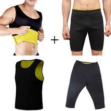 1 RÉSERVOIR + 1 PANTALON MINCEUR pour HOMME, vêtement CHAUD pour la gym