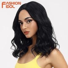 FASHION IDOL pelucas sintéticas de pelo suelto para mujeres negras, peluca de ondas profundas de 18 pulgadas, resistente al calor, Cosplay, peluca de encaje sintético