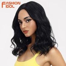 אופנה איידול Loose שיער סינטטי פאות לנשים שחורות עמוק גל פאת 18 inch חום עמיד קוספליי פאות סינטטי תחרה פאה שיער
