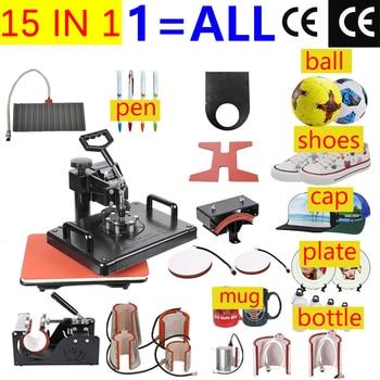 Máquina de prensado en caliente Combo 15 en 1, impresora de transferencia térmica por sublimación para tapa/taza/botella/camisetas/funda de teléfono/pluma/llavero/zapato
